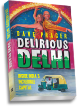 http://deliriousdelhi.files.wordpress.com/2011/12/cover.png?w=159&h=217